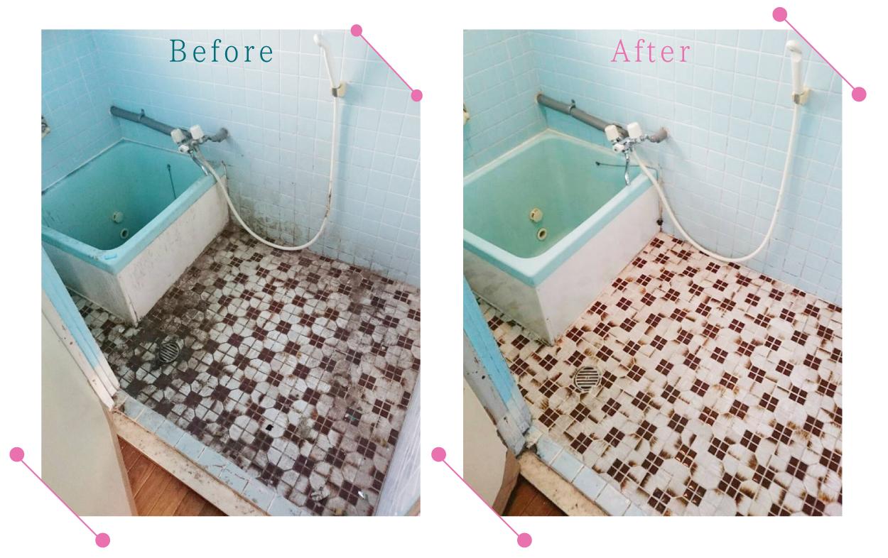 【清掃例】風呂場