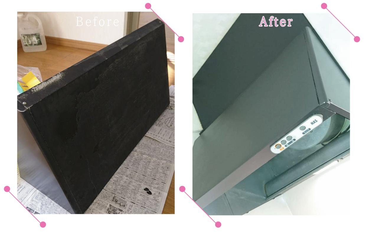 【清掃例】台所換気扇フードの塗装