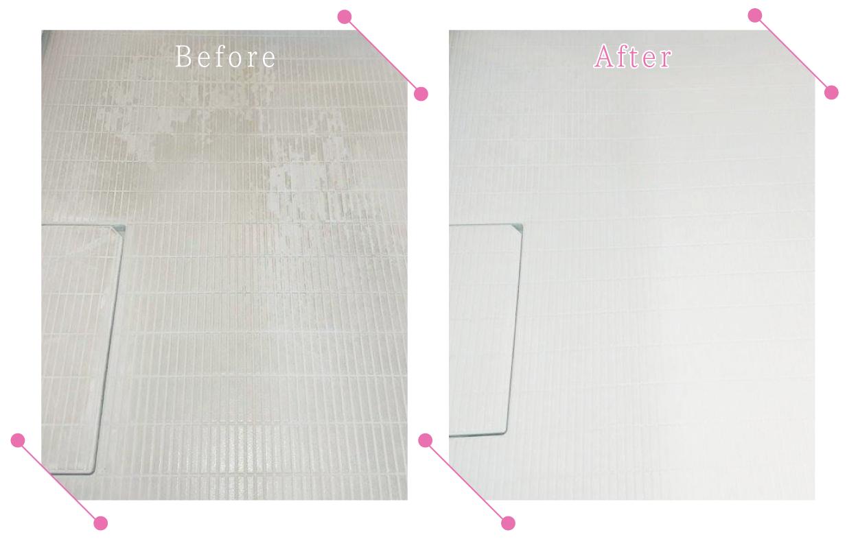 【清掃例】浴室 床面の汚れ