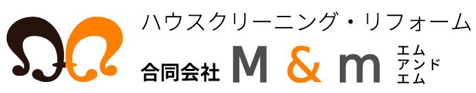 大分市のハウスクリーニング・リフォーム M&m(エムアンドエム)