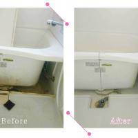 【清掃例】浴室 バスタブ底面(大分市のハウスクリーニングM&m)