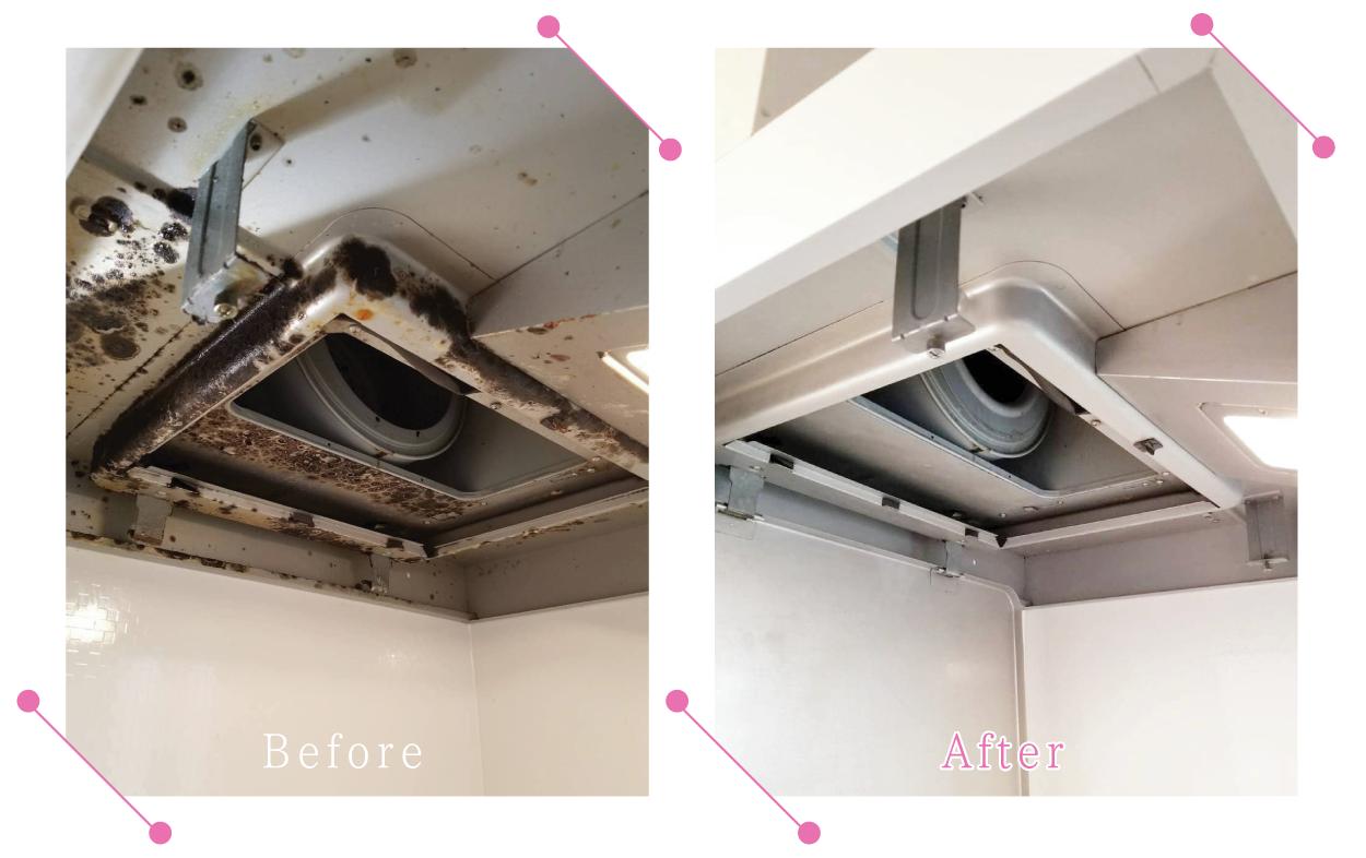 【清掃例】キッチン 換気扇