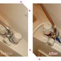 【清掃例】バスルーム 蛇口(大分市のハウスクリーニングM&m)