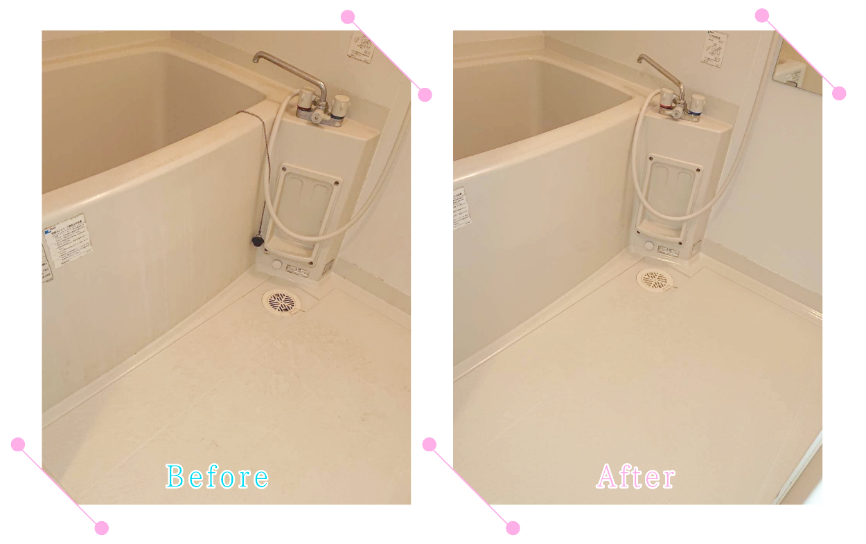 【清掃例】バスルーム(大分市のハウスクリーニングM&m)