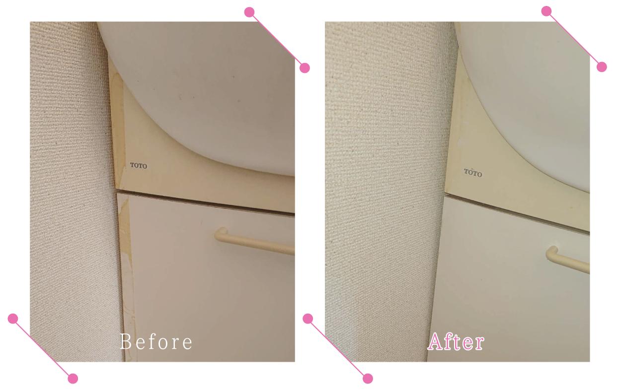 【清掃例】キッチン 棚