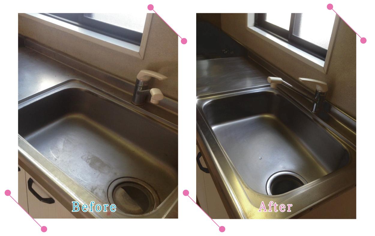 【清掃例】キッチン 流し台