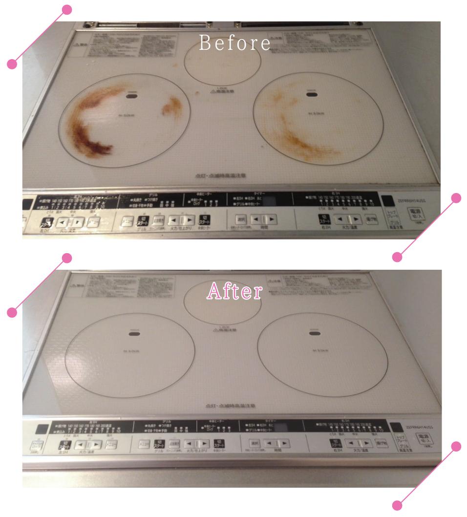 【清掃例】キッチン IHクッキングヒーター