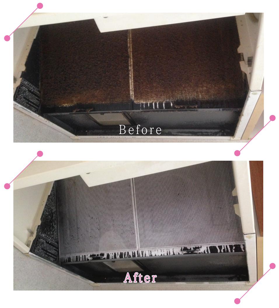 【清掃例】キッチン 換気扇フィルター