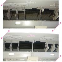【清掃例】エアコン洗浄1(大分市のハウスクリーニングM&m)