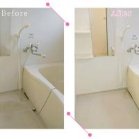 【清掃例】浴室(大分市のハウスクリーニングM&m)