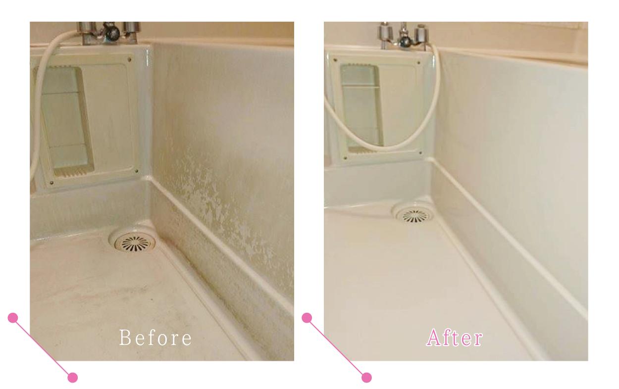 【清掃例】浴室 床・壁面