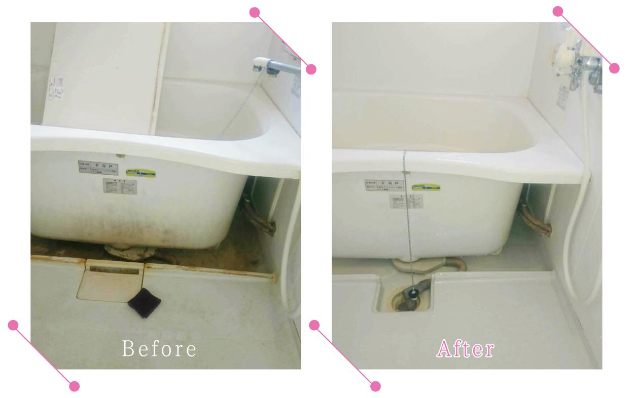 【清掃例】浴室 バスタブ底面