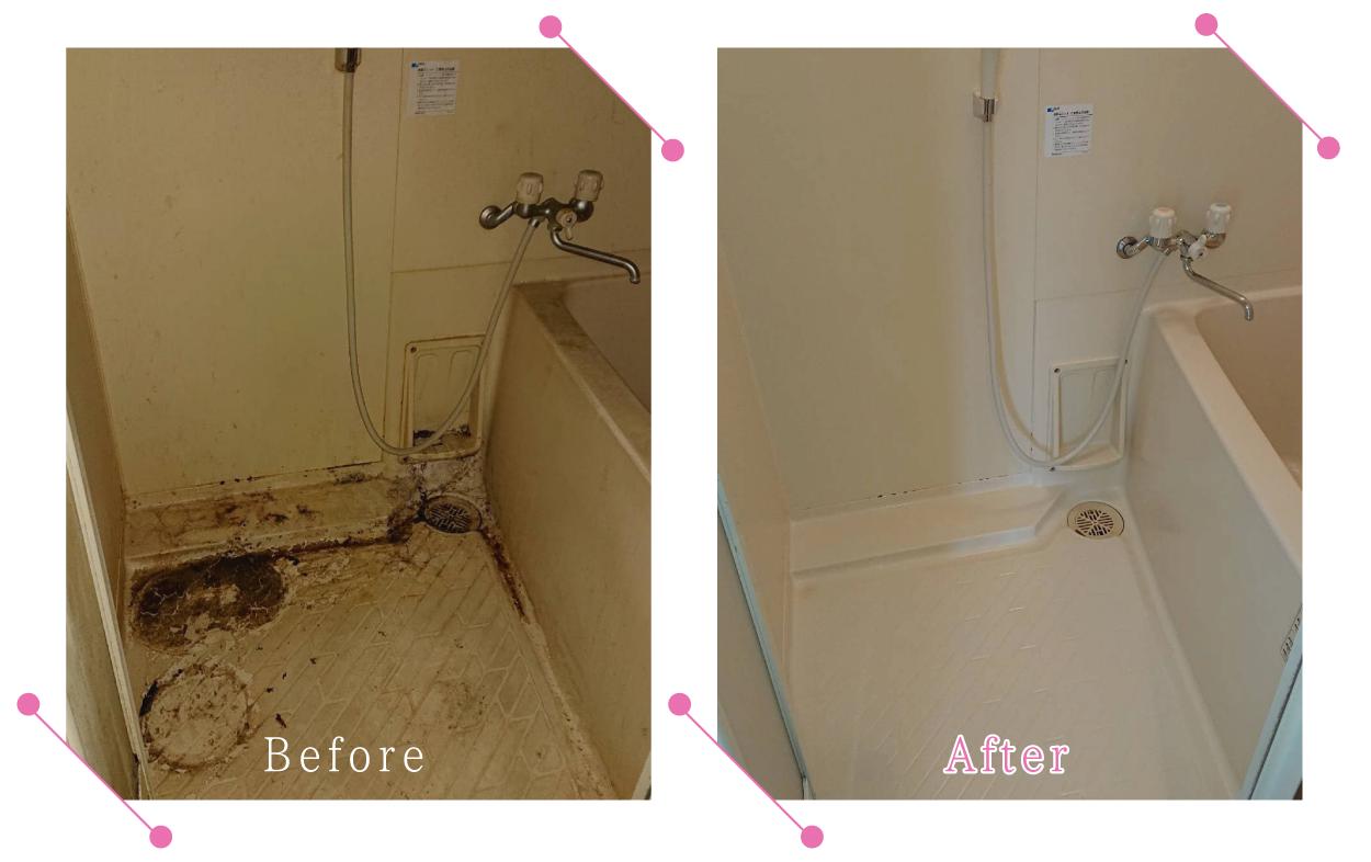 【清掃例】浴室
