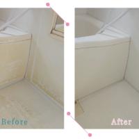 【清掃例】浴室メンテナンス(大分市のハウスクリーニングM&m)