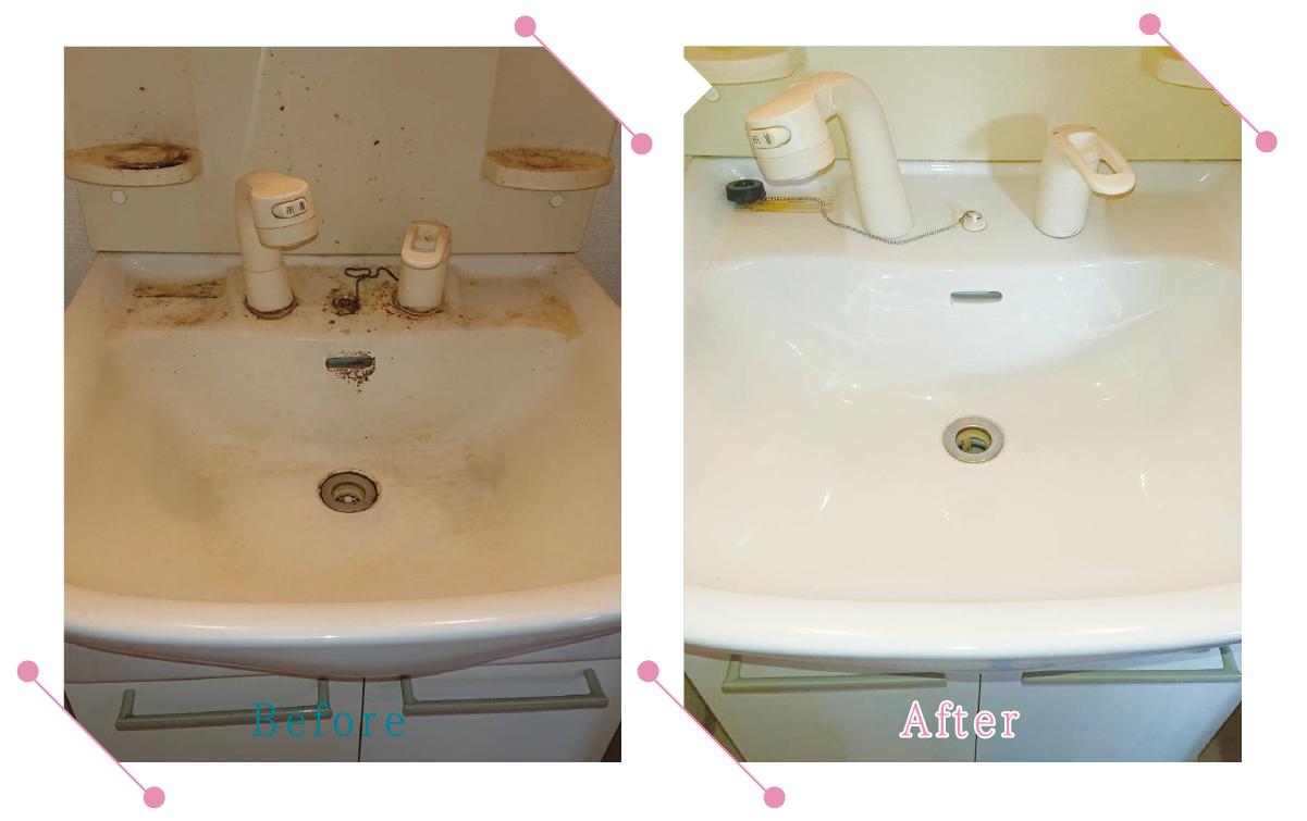 【清掃例】洗面所(大分市のハウスクリーニングM&m)