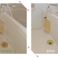 【清掃例】バスルーム床・排水溝(大分市のハウスクリーニングM&m)