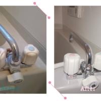 【清掃例】浴室蛇口(大分市のハウスクリーニングM&m)